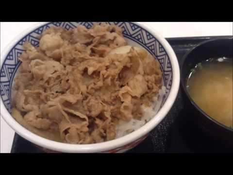 吉野家牛丼と味噌汁440円だったか?:通販.jp 写真と動画