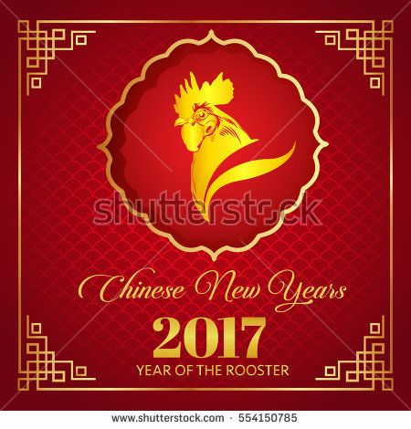 rooster vector illustration, Symbol of 2017 by the Chinese calendar. Gold cock on a red background, the year of rooster vector illustration.