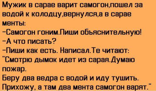 (22) Одноклассники