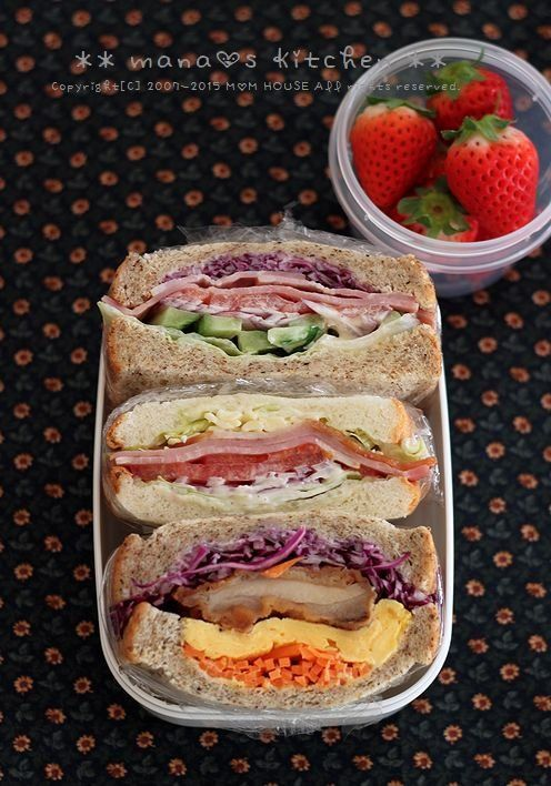 Sandwich Bento サンドイッチ弁当