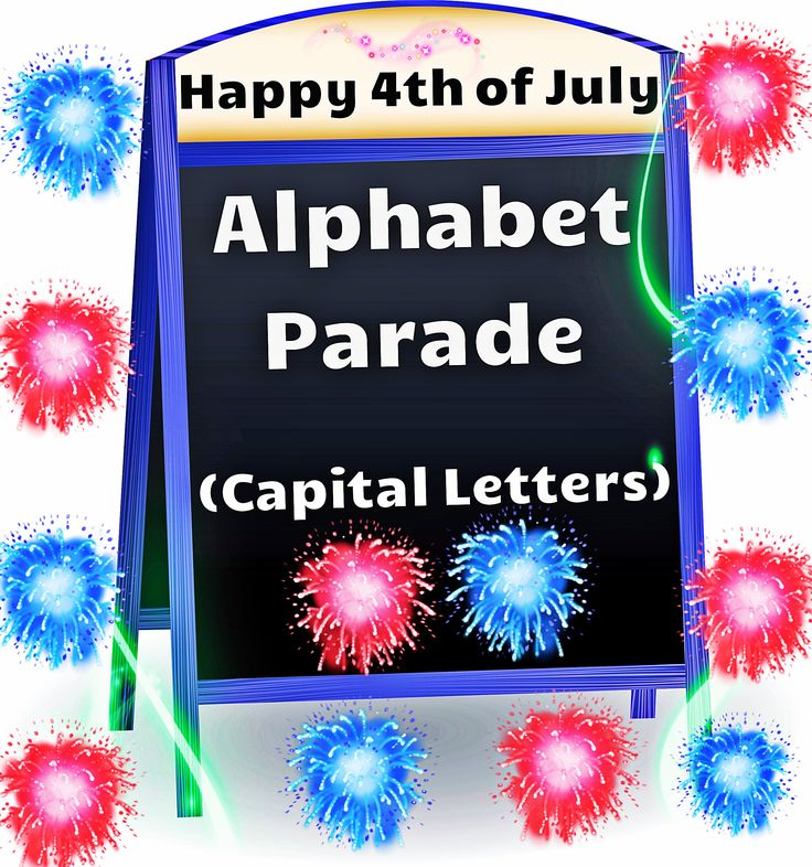 july 4th parade song