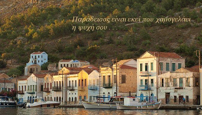 Kastellorizo island, sunrise. Greece