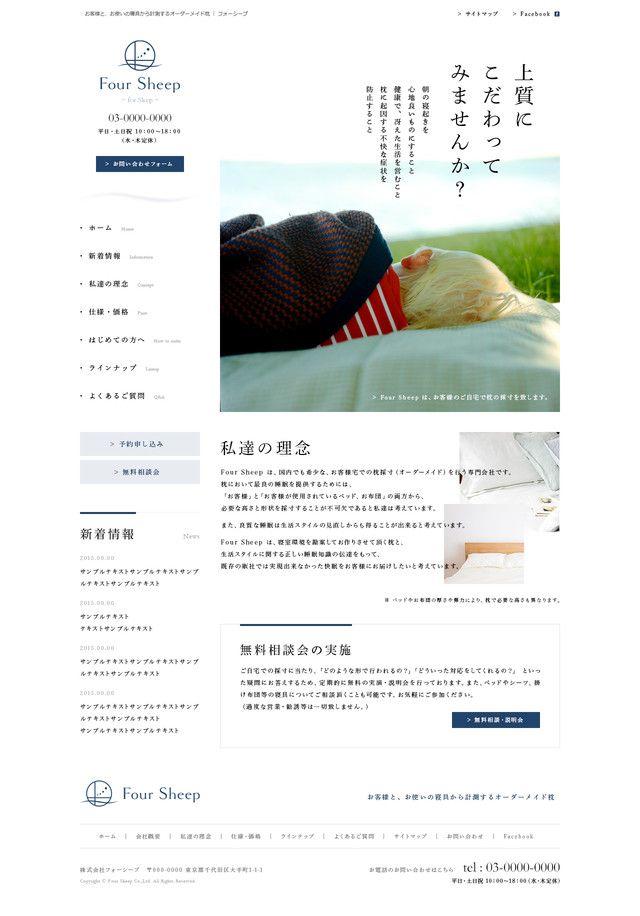 foursheep - ohishiyumico | JAYPEG