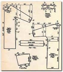 Image result for построение выкройки платья для валяния