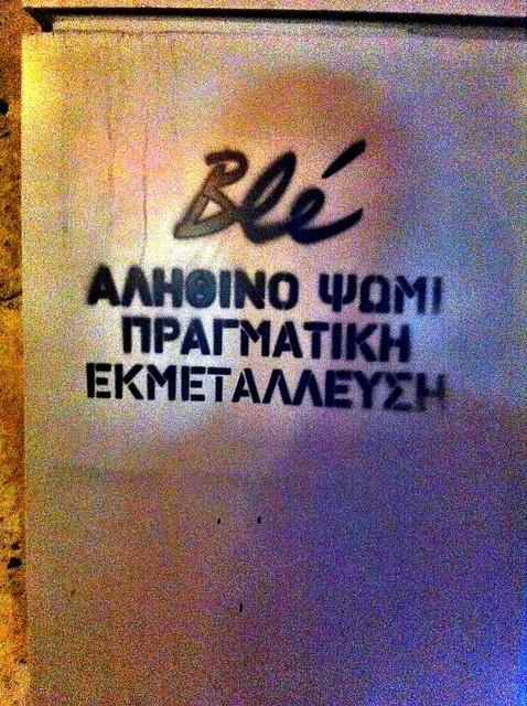 ble (1)