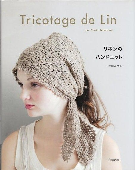 76 Best Japanese Knitting Patterns And Books Images On Pinterest