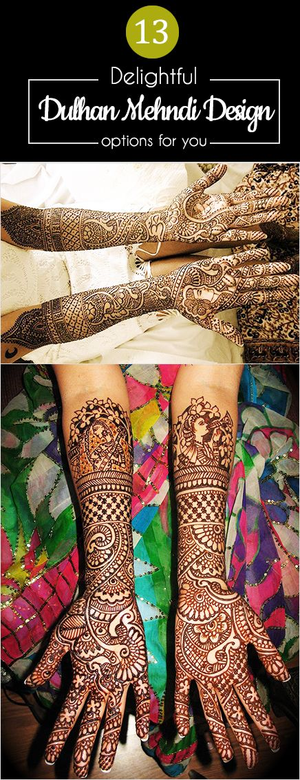13 Delightful Dulhan Mehndi Design Options For The Brides-To-Be