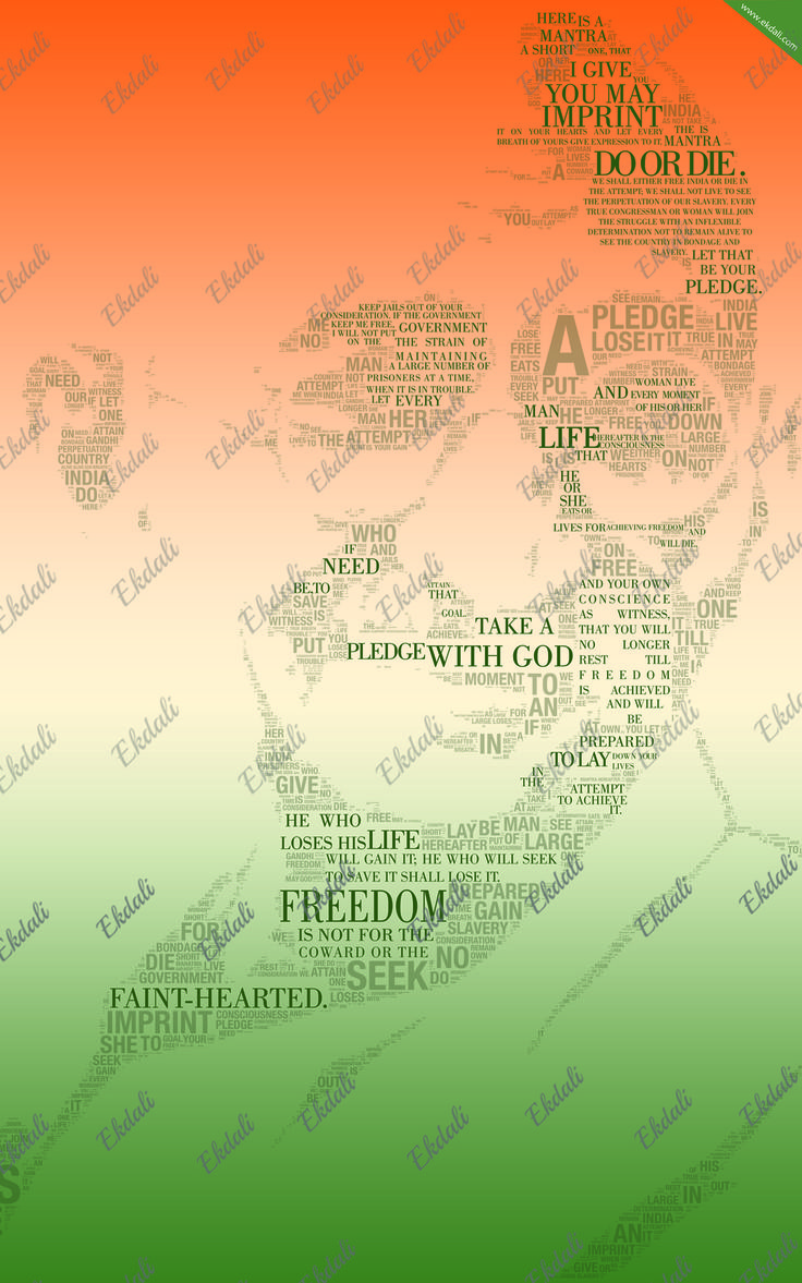 A Nation's Biggest Gift to its Children are the Heroes it has produced. Mahatma Gandhi is India's biggest hero and gift to its children