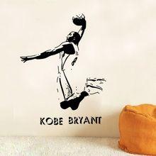Extraíble Pegatinas Deportes Jugador de Los Lakers de Baloncesto de la NBA Kobe Bryant Cartel Pegatinas de Pared Arte Decoración Dormitorio Calcomanías Y-110(China (Mainland))
