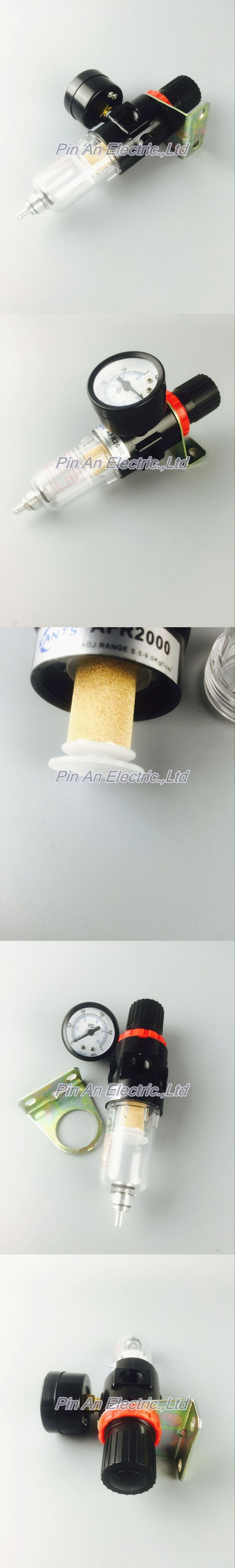 1pcs AFR-2000 Air Filter Regulator Compressor & Pressure reducing valve & Oil water separation+ Gauge Outfit AFR2000