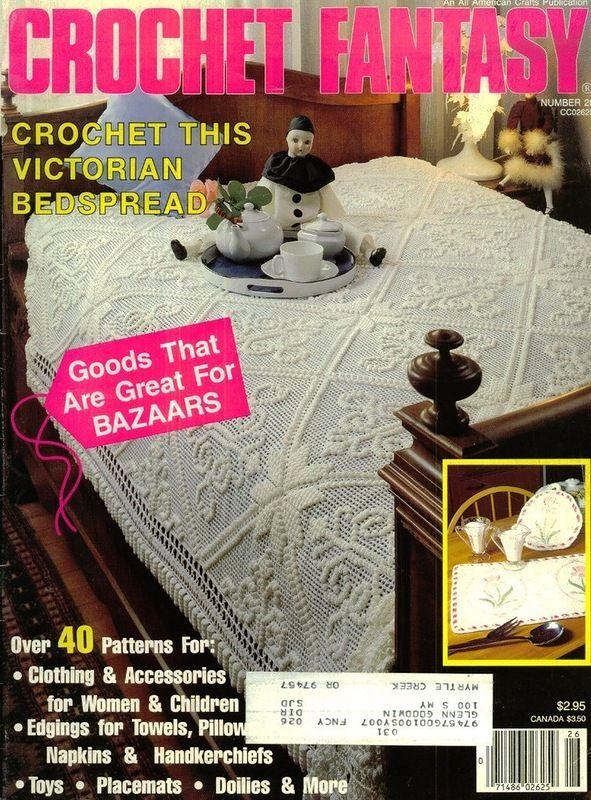 Crochet Fantasy № 26 1986