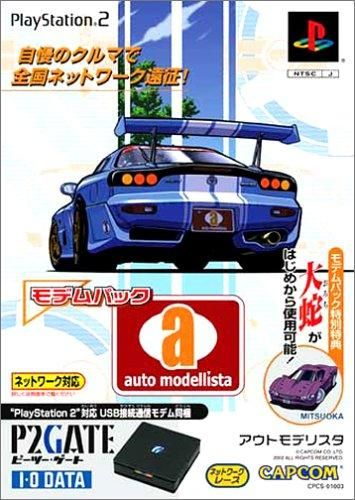 Auto Modellista (Modem Pack) [Japan Import]