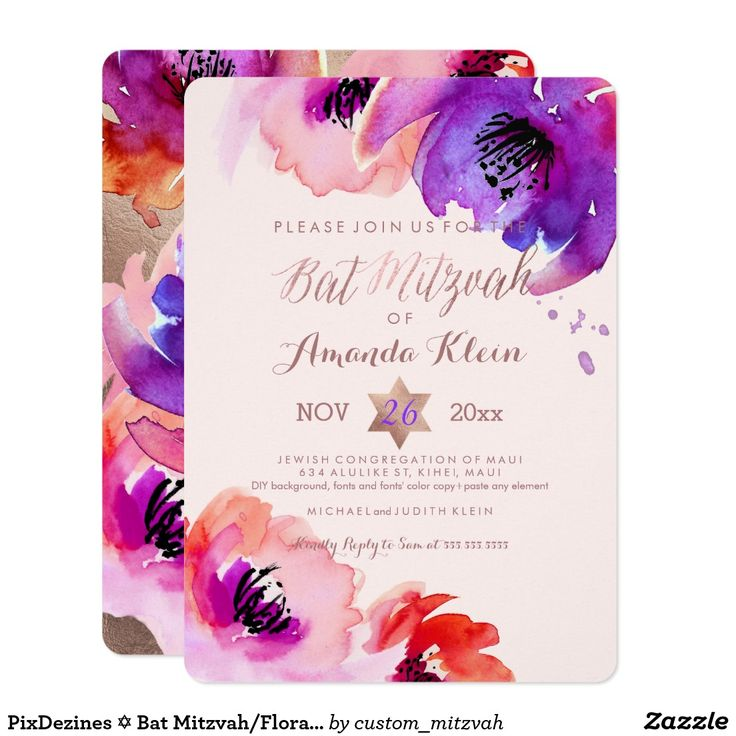 PixDezines ✡ Bat Mitzvah DIY invitations, Floral Watercolor in purple and pink.