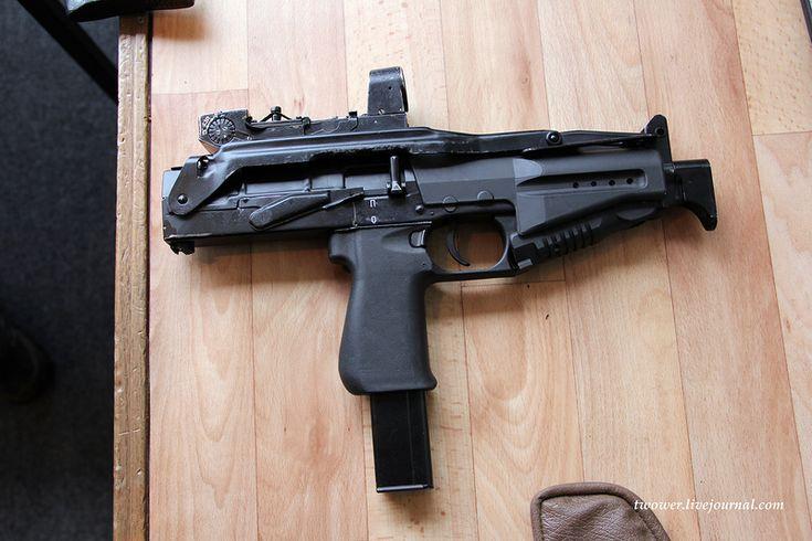 Russian SR2MP Submachine Gun
