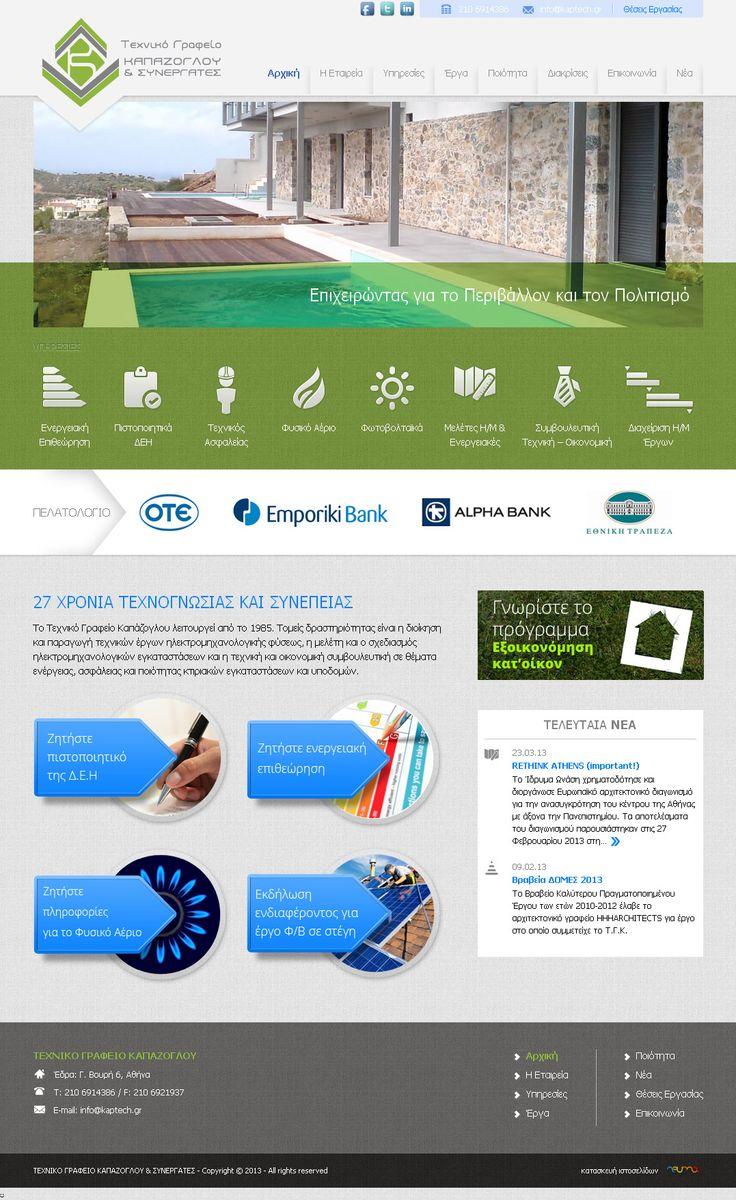 Το Τεχνικό Γραφείο Καπάζογλου δραστηριοποιείται στους τομείς της διοίκησης και παραγωγής τεχνικών έργων ηλεκτρομηχανολογικής φύσεως. Ταυτόχρονα παρέχει συμβουλευτικές οικονομικές υπηρεσίες σε θέματα ενέργειας και ποιότητας κτιριακών εγκαταστάσεων και υποδομών. Μέσα από την ιστοσελίδα kaptech.gr, που δημιουργήσαμε, ο επισκέπτης μπορεί να ενημερωθεί για τις δραστηριότητες και τις υπηρεσίες που προσφέρει το Τεχνικό Γραφείο Καπάζογλου. www.kaptech.gr