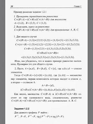 Лучший репетитор по математике и англ. языку в Москве: Помогу решить математику, тервер. Дискретная матем...