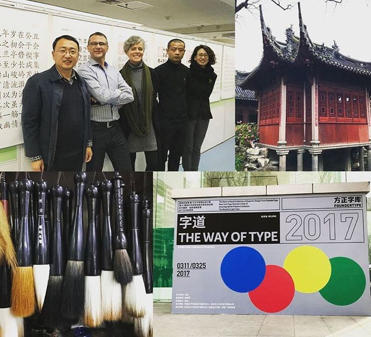 Veronika and José visited China for three weeks to lead workshops, give presentations, and take part in the exhibition The Way of Type. Read the whole story in our blog http://www.type-together.com/blog #tt_trip #typetogether #josescaglione #veronikaburian