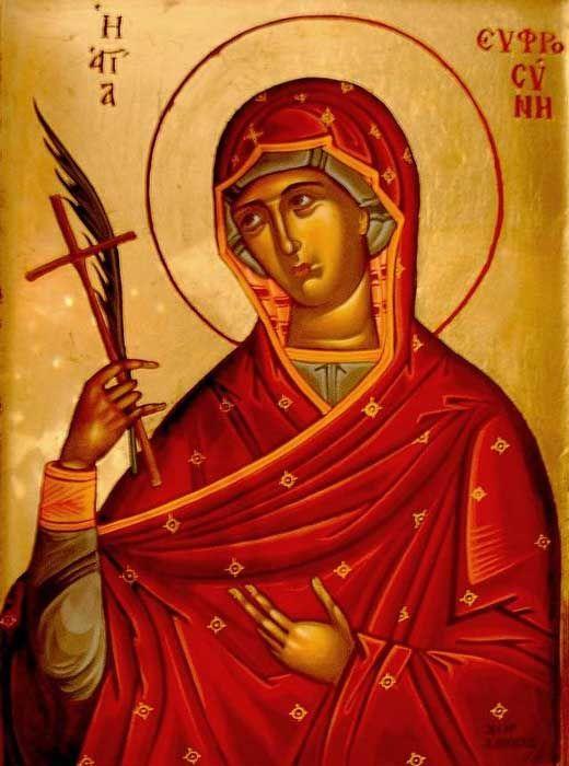 Euphrosyne of Alexandria