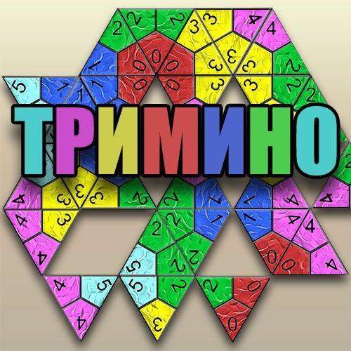 Triminoes