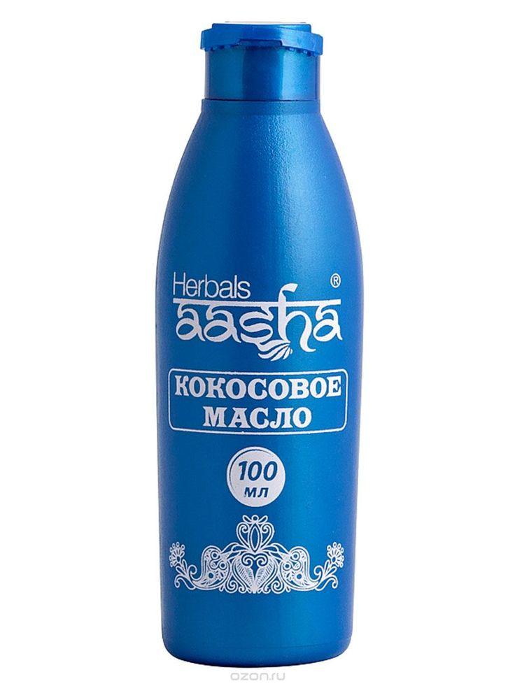 Aasha Herbals Натуральное кокосовое масло, 100 мл - купить в интернет-магазине OZON.ru с доставкой, лучшая цена в каталоге Уход за лицом и телом