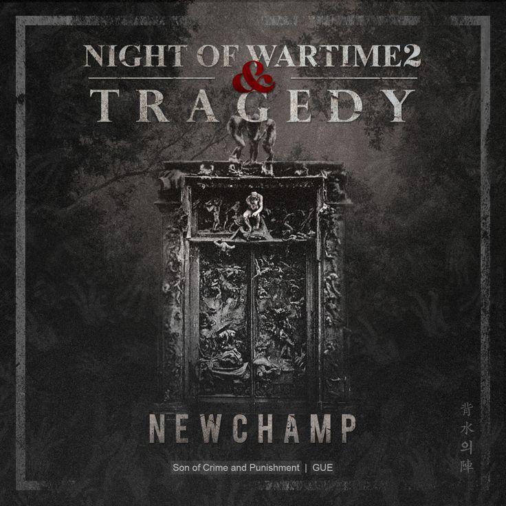 album cover (전시의 밤2 & 비극) - WOOFER09 | Vingle | 순수 예술, 그래픽 디자인, 일러스트레이션