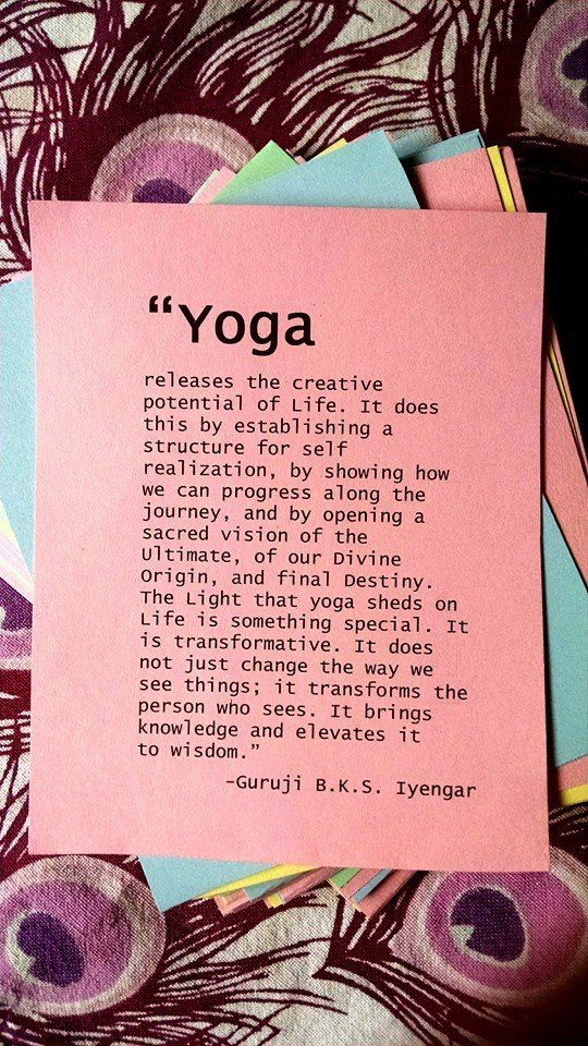 BKS Iyengar | Svava Sparey Yoga Holidays #iyengar #yoga