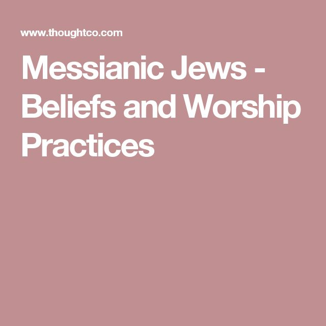 """the history ideology and impact of messianic judaism Messiah: messiah, (from hebrew mashiaḥ, """"anointed""""), in judaism, the expected   when actual reality and the careers of particular historical israelite kings  proved  the """"messianic"""" kingship ideology was projected on the future  to  effect the final rehabilitation of the world and the resurrection of the dead."""