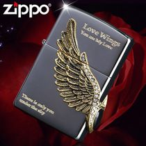 Genuine black ice Zippo lighter wings of love limited edition genuine engraving ZIPPO windproof mens flagship store