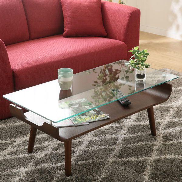 センターテーブル(ノルディック2 9645 DBR)