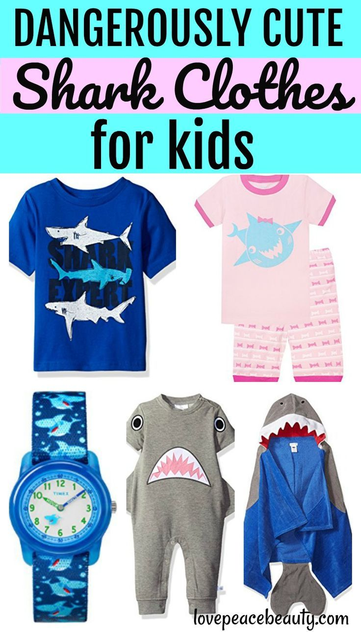 I've rounded up the best shark-tastic finds for kids that are anything but scary. Check out these dangerously cute shark clothes for kids!