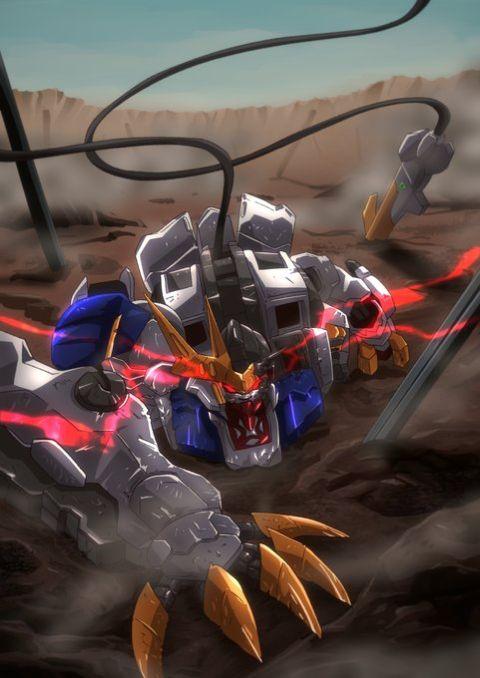 Mobile suit Gundam blood orphan's
