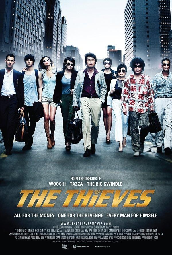 The Thieves [2012] - Watched