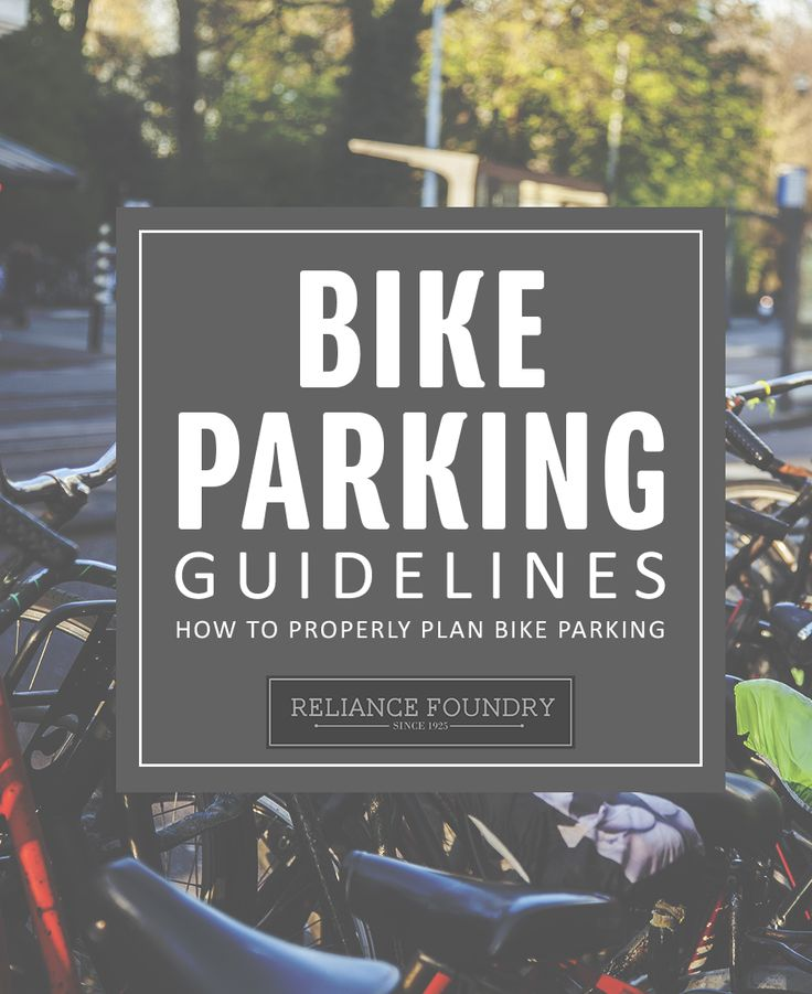 Did you know that you can fit up to 10 parked bikes in the same amount of space as 1 parked car? Learn how to properly plan bike parking on our blog!