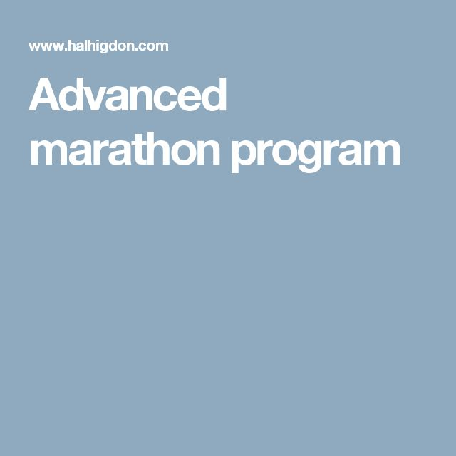 Advanced marathon program