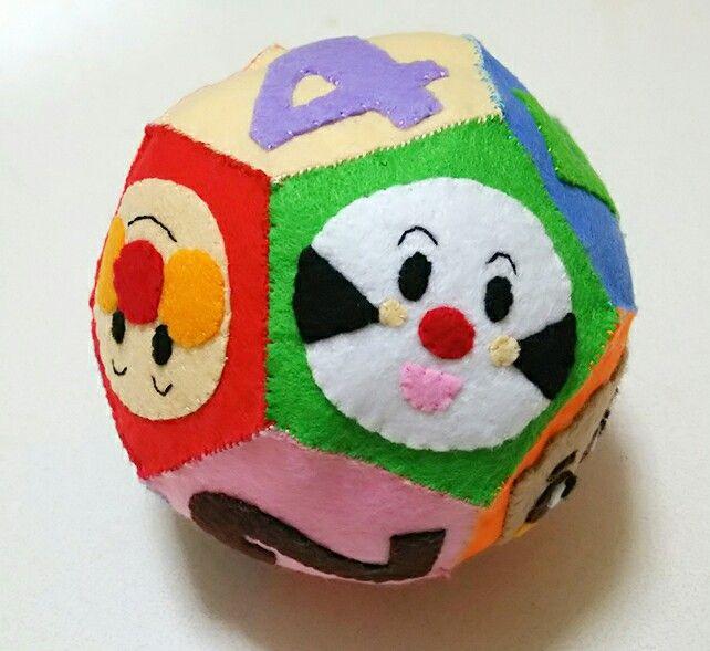 アンパンマンのフェルトボール