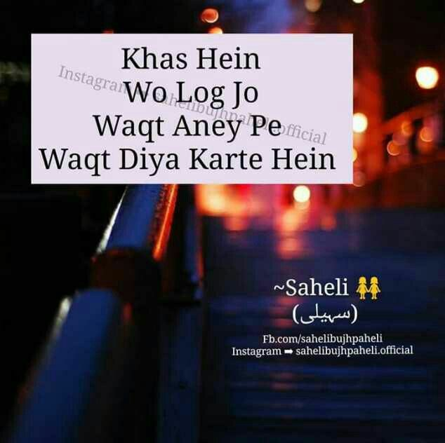Sms Sad Quotes: 10+ Images About Shayariii On Pinterest