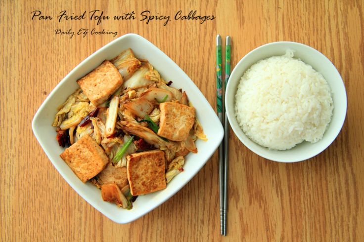 Pan Fried Tofu with Spicy Cabbages 2 #vegan #vegetarian #Asian #Chinese #tofu #crispy #cabbage