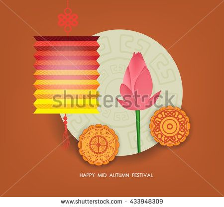 Mid Autumn Lantern Festival  background with moon cake and lotus. Happy Mid Autumn Festival.