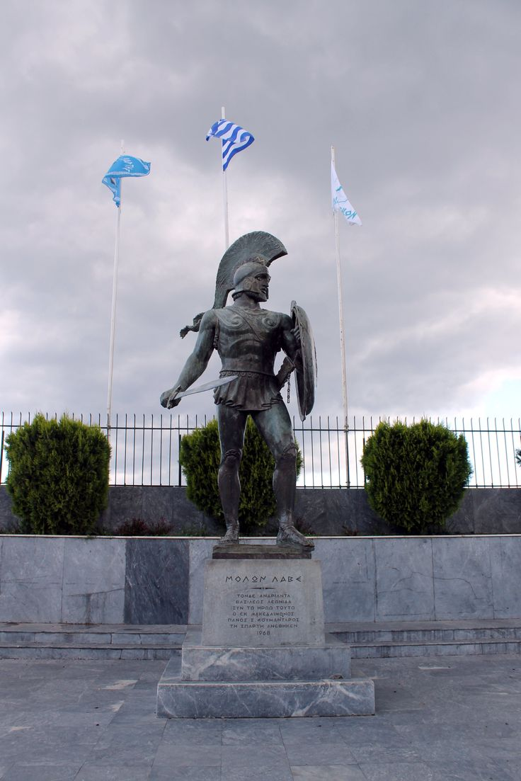 Statue of King Leonidas in down Sparta. Σπάρτη (Sparta) in Λακωνία, Λακωνία
