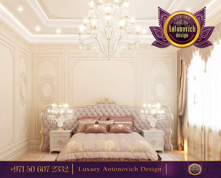 In this bedroom design we used really expensive for Extravagant bedroom designs