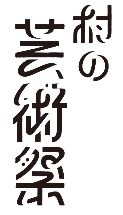 Japanese typography