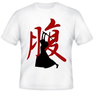 Kaos Samurai 3