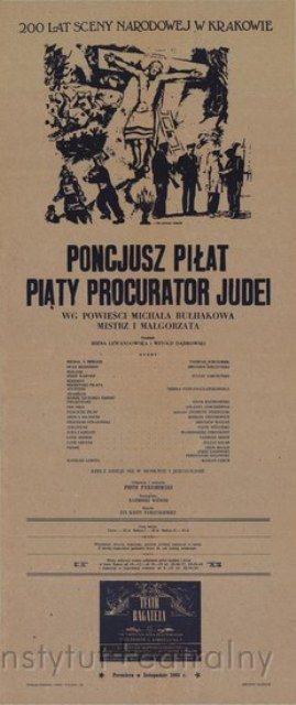 1981 - Teatr Bagatela im. Tadeusza Boya-Żeleńskiego, Kraków, Poland