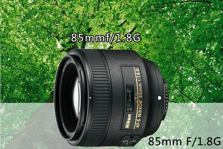 Nikon 85 1.8G Lens Nikkor AF-S FX 85mm f/1.8G Lenses for Nikon D3300 D3400 D5300 D5500 D90 D7200 D500 D750 D610 D800 D810 D4 D5 //Price: $601.45//     #onlineshop