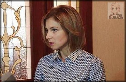 Natalia Poklonskaya, Crimea's Prosecutor General – latest news about her. ... 36  PHOTOS        ... in June 2015 - Russian President Vladimir Putin awarded Natalia Poklonskaya with the rank of Judicial Counsellor 3 Class.        Originally posted:         http://softfern.com/NewsDtls.aspx?id=1037&catgry=8            #celebrity on Facebook, #Nyasha, #SoftFern Health and Beauty News, #attractive Poklonskaya