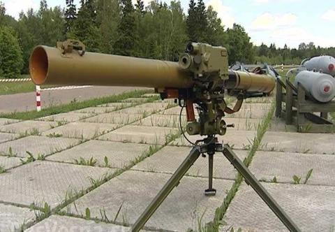 Cận cảnh súng phóng lựu phản lực chống tăng RPG-29 Vampire