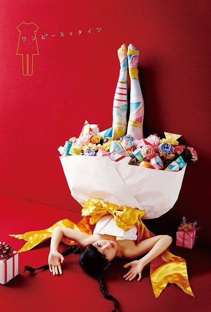 Onepiece-to-tights_postcard_ol-03
