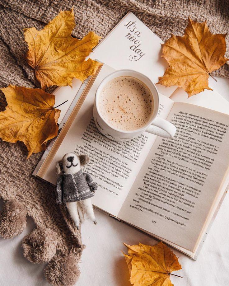 Доброе утро стильная картинка осень