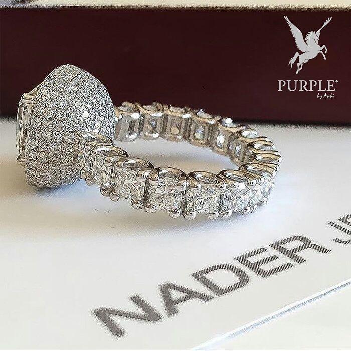 Nader Jewelers ❤
