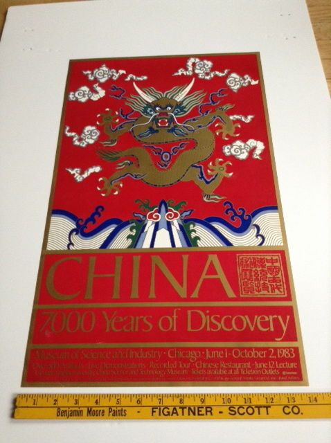 90 best museum exhibit posters vintage images on pinterest for Vintage chicago posters